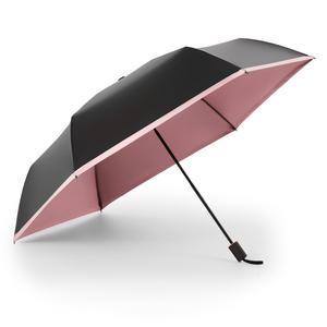 五折轻巧防晒黑胶伞